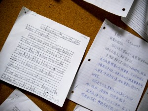 A letter in English and one in Chinese.
